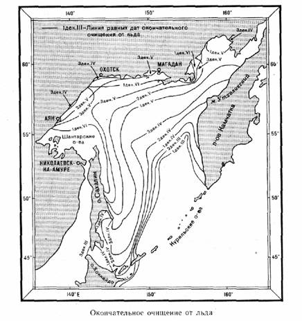 таблица приливов и отливов залив терпения